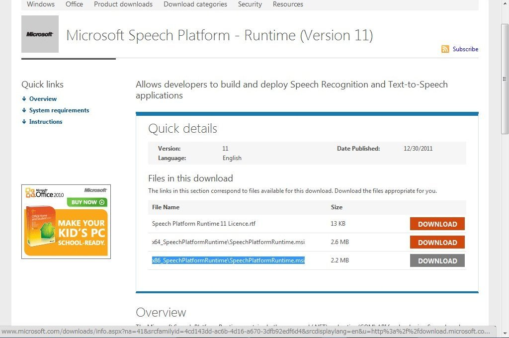 Microsoft Speech Platformのダウンロード